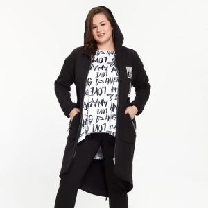 Płaszcz Plus Size. Eleganckie Płaszcze Damskie Duże Rozmiary