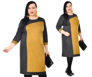 Asymetryczna musztardowa sukienka Kaja MODNE DUŻE ROZMIARY ef56be62c2